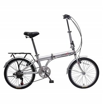 "unYOUsual U transformer 20"" Folding City Bike"